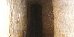 Dentro il Pertus